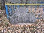 Слабодка (Бешенк. р-н), каменный крест