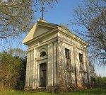 Слободка (Новогр. р-н), часовня-усыпальница, 1820-е гг.?