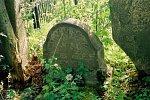 Слуцк, кладбище еврейское, 1-я пол. XX в.