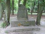 """Столин, усадьба: парк """"Маньковичи"""":  мемориальный камень, около 1904 г."""