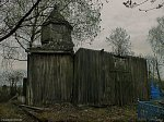 Тростяница, часовня (дерев.), XIX в.