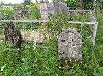 Видзы, кладбище старообрядческое