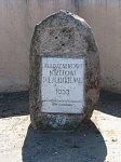 Вилейка, мемориальный камень Ю. Пилсудскому