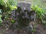 Вороны (Докшиц. р-н), каменный крест