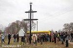 Якушовка, мемориальный крест участникам восстания 1863-64 гг., 1997 г.