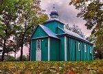 Белавичи (Ивацев. р-н), церковь св. Ильи (дерев.), 1773 г.