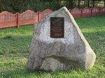 Белавичи (Ивацев. р-н), мемориальный камень Михаилу Гомолицкому