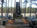 Березовка (Лидский р-н), кладбище христианское: могила Юлиуша Столле, 1920-е гг.