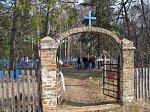 Беседь, кладбище христианское: брама