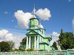 Блонь, церковь Троицкая (дерев.), 1826 г.