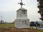 Бол. Берестовица, кладбище католическое:  часовня-надмогилье, XIX в.