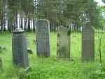 Борисов, кладбище еврейское, с 1902 г.