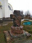 Борисов, каменный крест