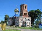 Борколабово, церковь Казанской иконы Богоматери, 1904 г.