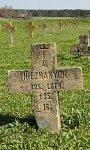 Боруны, кладбище солдат 1-й мировой войны: надмогилье русских летчиков