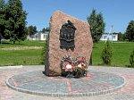 Боруны, памятник русским летчикам 1-й мировой войны, 2009 г.