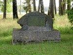 Брусы, братская могила солдат 1-й мировой войны, 1916 г.