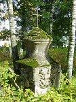 Будслав, кладбище христианское:  часовня-надмогилье, XIX в.?