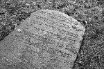 Черневка (Борис. р-н), кладбище еврейское