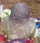 Данилевичи, каменный крест