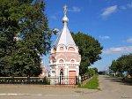 Давид-Городок, церковь Казанская: часовня, 1913 г.