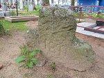 Дедино (Докшиц. р-н), каменный крест, 1877 г.?