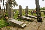 Деревное, кладбище христианское: могилы родственников Ф. Дзержинского