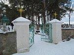 Деревное, кладбище христианское: брама и ограда, XIX-1-я пол. XX вв.