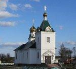 Домановичи, церковь, после 1990 г.
