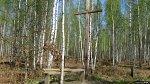 Дубинка, мемориальный крест участникам восстания 1863-64 гг.