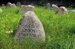 Дубровно, кладбище еврейское
