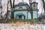 Дудичи (Чечер. р-н), церковь св. Николая (дерев.), 1-я пол. XIX в.