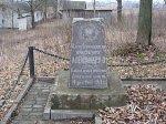 """Дудичи (Пухов. р-н), мемориальный знак """"Александру II от благодарных крестьян"""", 1911 г."""