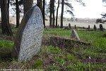 Дукора, кладбище еврейское