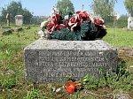Дуниловичи, кладбище польских солдат: памятник /сохр. частично/, 1930 г.
