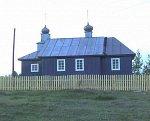 Дзержинск (Лельч. р-н), церковь Рождества Христова (дерев.), после 1990 г.