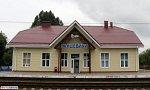 Ганцевичи, железнодорожная станция (дерев.), 1880-е гг.