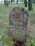 Глуск, кладбище еврейское