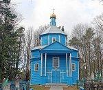 Голынка (Клецкий р-н), церковь св. Петра и Павла (дерев.), 1788 г…