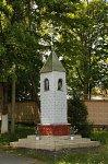 Городилово, часовня придорожная католич., после 1990 г.