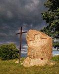 Городище (Минский р-н), кладбище XV—XVI вв.
