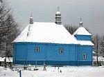 Городная, церковь Троицкая (дерев.), 1787 г…