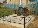 Хоромицкие, памятник на месте гибели Марата Казея