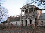Интернациональный, усадьба:  усадебный дом, XIX в.