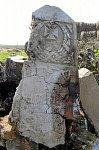 Интока, кладбище солдат 1-й мировой войны: памятник немецким солдатам, 1915-18 гг.