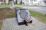 Иваново, мемориальный знак на месте захоронения Наполеона Орды