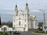 Ивенец, монастырь:  костел св. Михаила Архангела, 1741-49 гг…