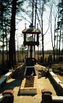 Каролиново (Постав. р-н), могила Ф. Дановского