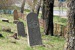 Клецк, кладбище еврейское
