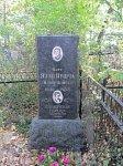 Королищевичи, могила Язэпа Пушчы
